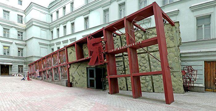 Музей Маяковского фактически ликвидируют