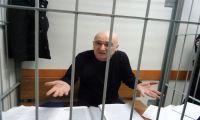 Бывший сенатор — уроженец Дагестана осужден за мошенничество