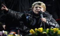 """Тимошенко создает новое """"народное движение"""""""