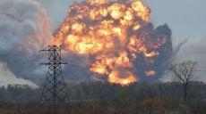 В центре Донецка произошёл взрыв