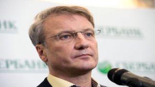 Греф назвал год смерти российской сырьевой экономики