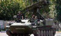 В ОБСЕ рассказали, когда произойдёт эскалация конфликта в Донбассе