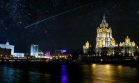 Яркий звездопад Геминиды можно будет увидеть в Москве в декабре