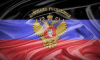 Заявление МИД Донецкой республики