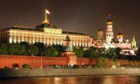 Готовится смена Конституции РФ?